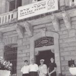 Ludwig and Erica Jesselson in front of the Shaare Zedek general Jewish Hospital in Jerusalem, Israel