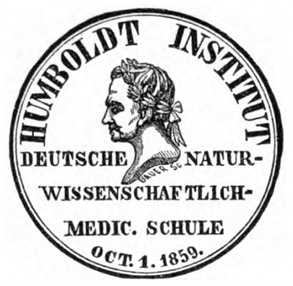 Seal of the Humboldt Institut, 1859