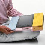 Bashful: Modular touch concept, 1983