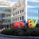 PayPal/ebay corporate headquarters in San Jose, CA, 2010