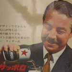 Walter Landor Pouring a Sapporo in Japan