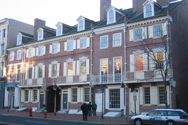 Franklin Court, Philadelphia